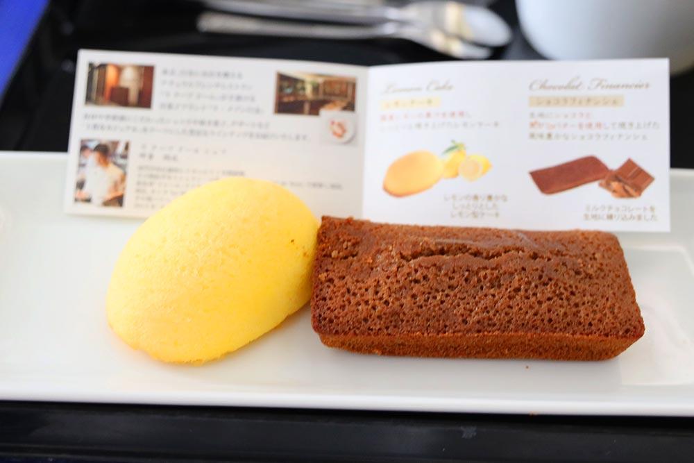 ラ・メゾン白金レモンケーキ