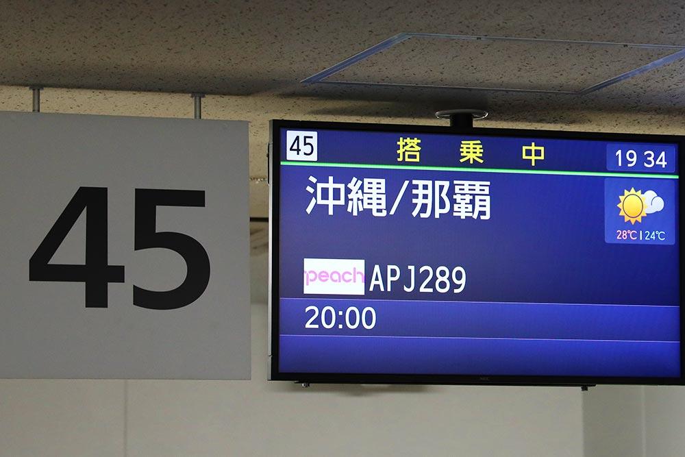 MM289便