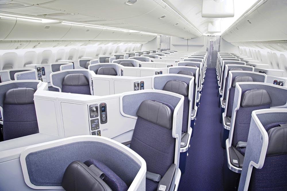 アメリカン航空フラッグシップビジネス