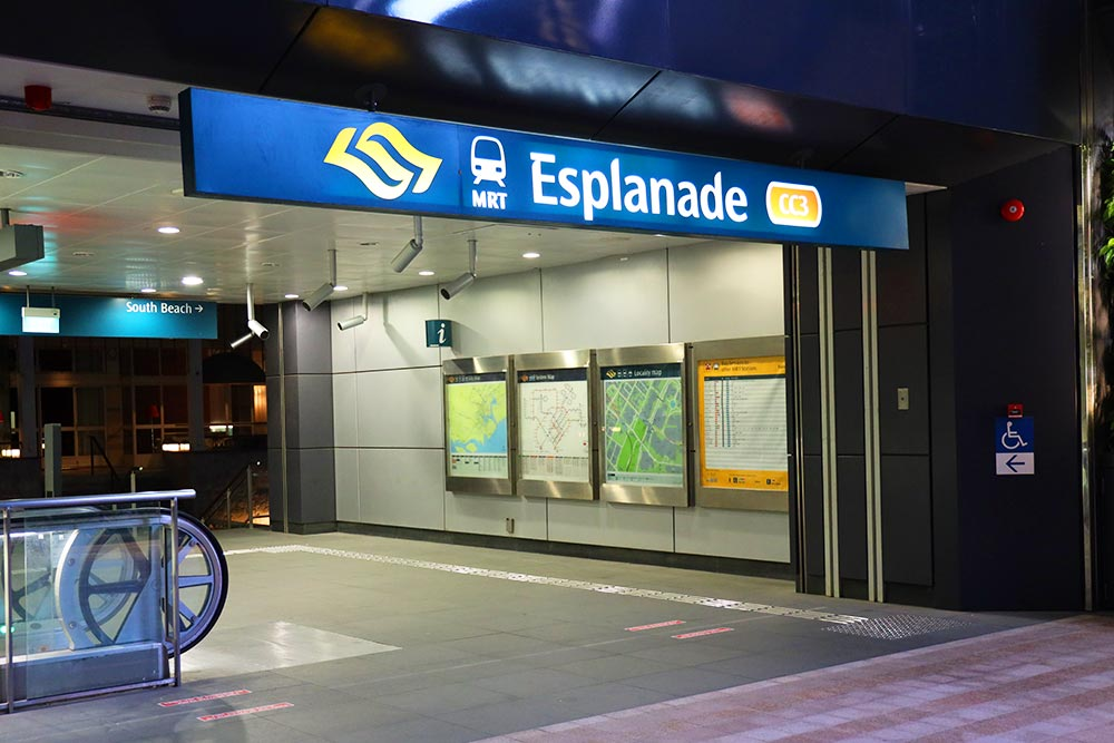 Esplanade駅