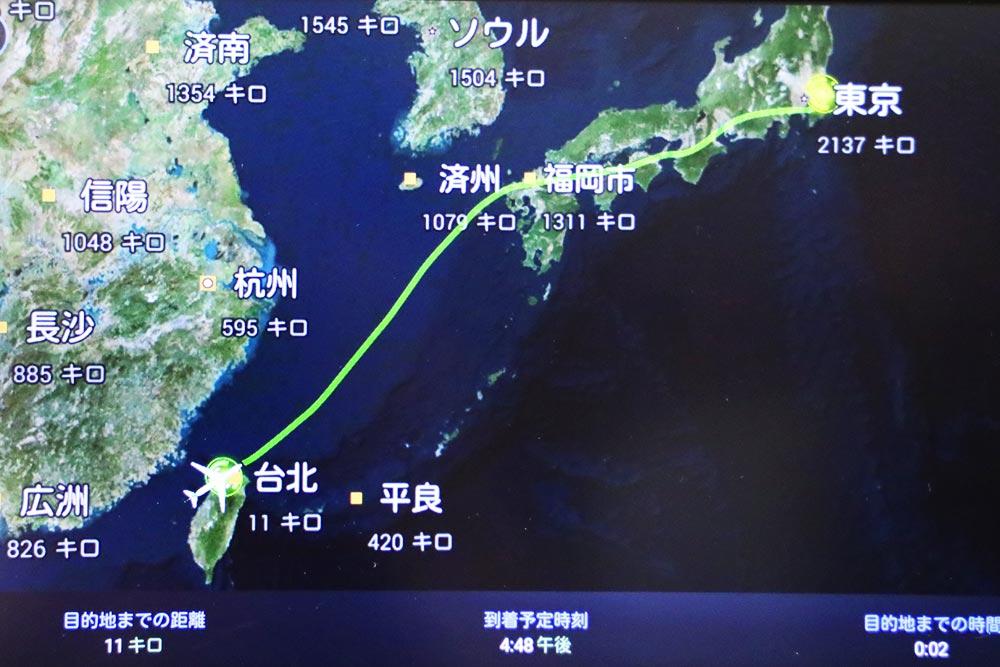 エバー航空フライトマップ