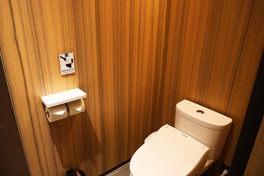 フォー・ポインツ・バイ・シェラトン林口 トイレ