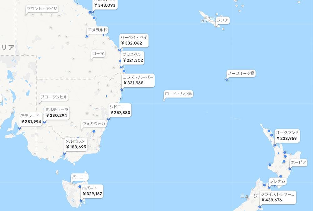 シンガポール航空 ビジネスクラス北京対地
