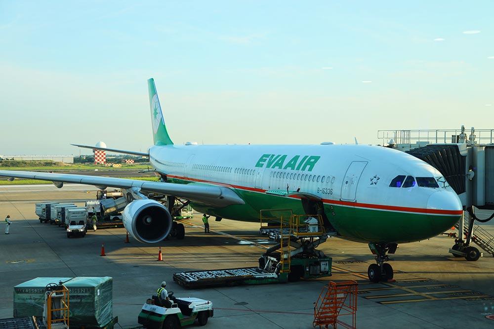 エバー航空A330