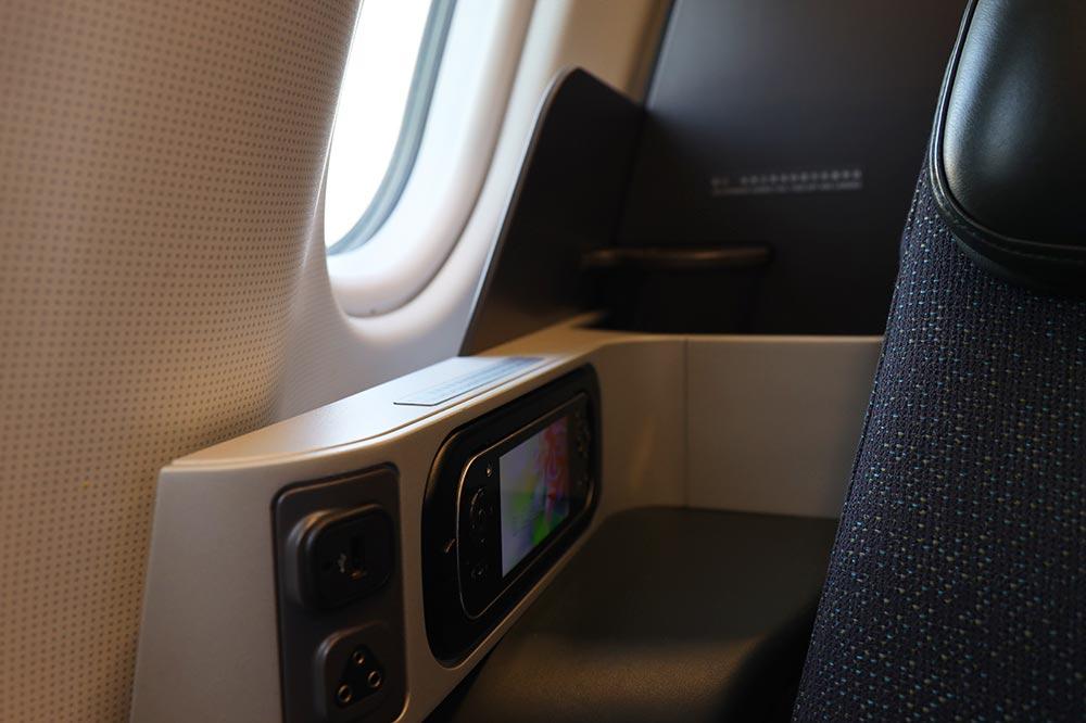 エバー航空ビジネスクラス リモコン