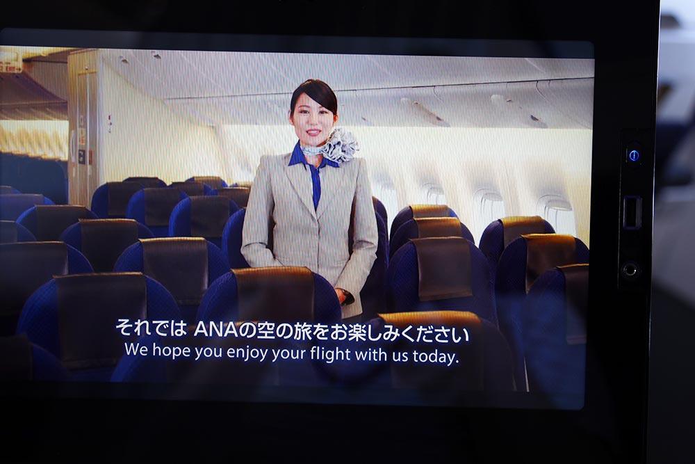 ANA A321neoプレミアムクラスシートモニター