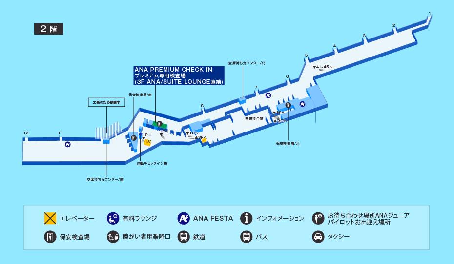 福岡空港マップ