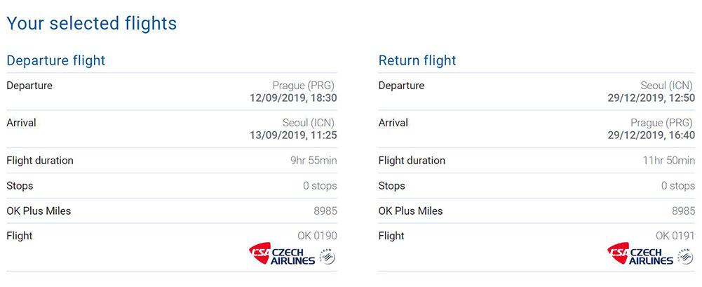 チェコ航空旅程