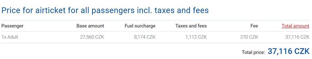 チェコ航空ビジネスクラス運賃