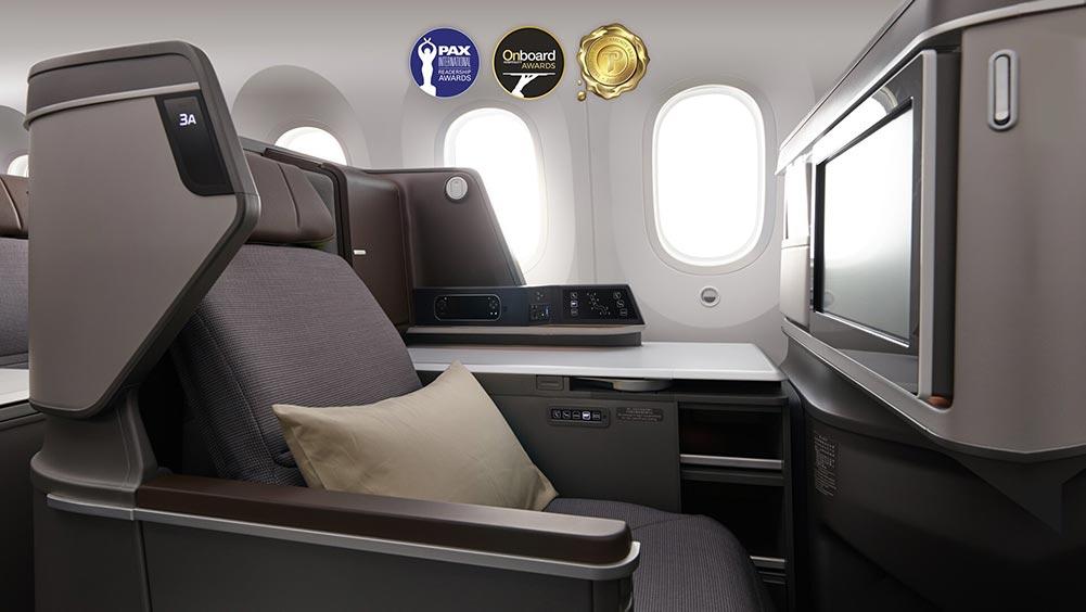 エバー航空B787ビジネスクラスシート