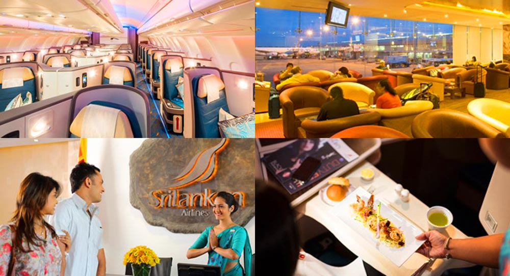 スリランカ航空ビジネスクラス