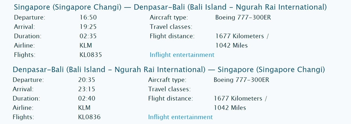 KLM シンガポール=デンパサール時刻表