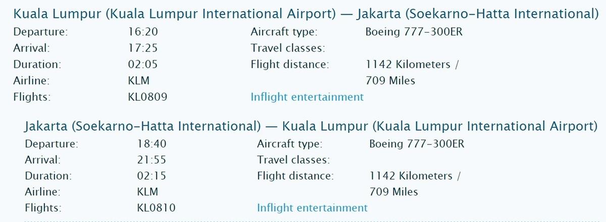 KLM クアラルンプール=ジャカルタ時刻表