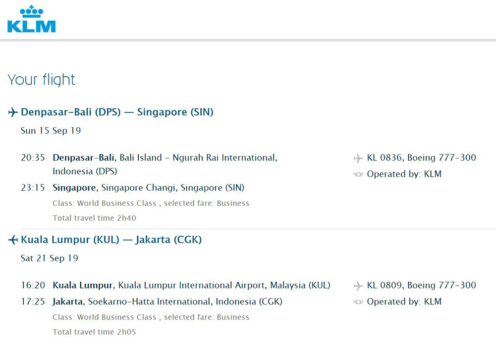 KLMビジネスクラス旅程