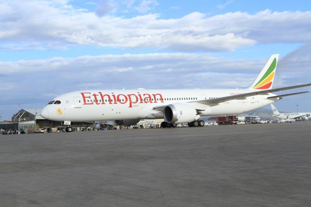 エチオピア航空787