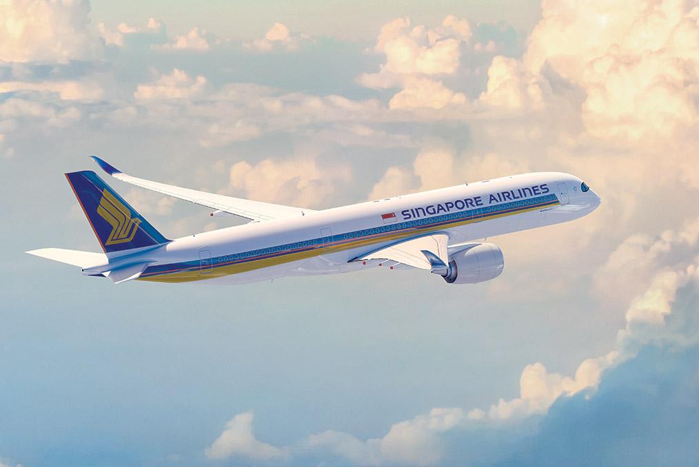シンガポール航空A350-900
