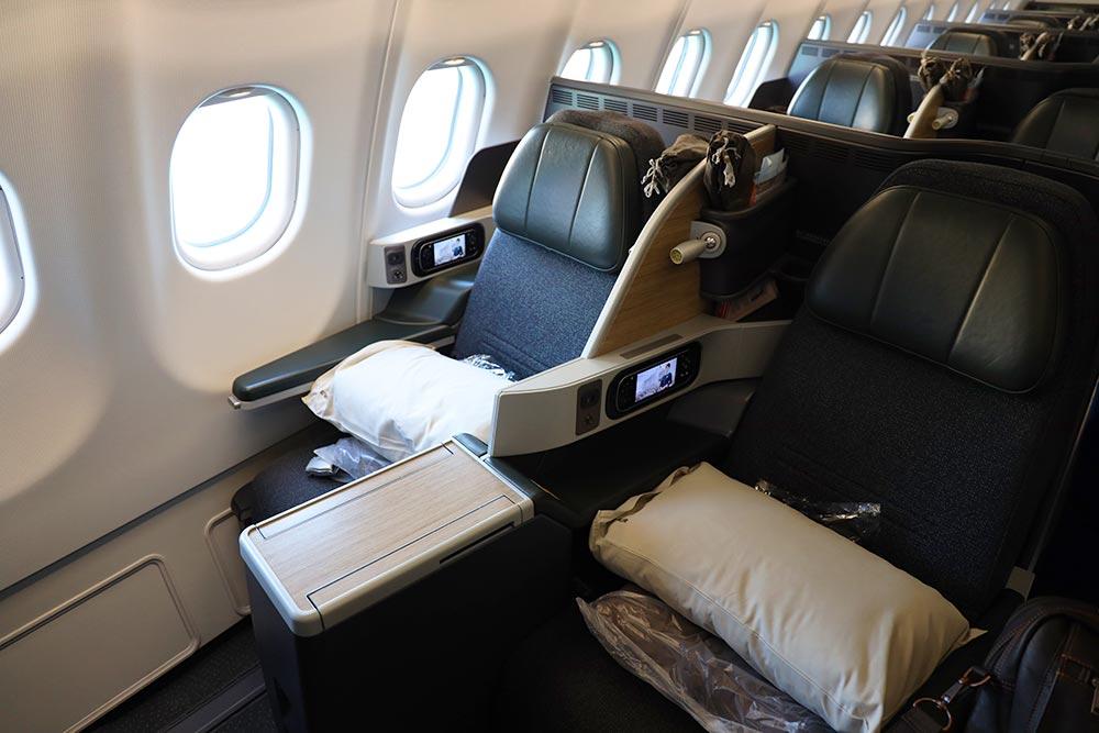 エバー航空A330 ビジネスクラス