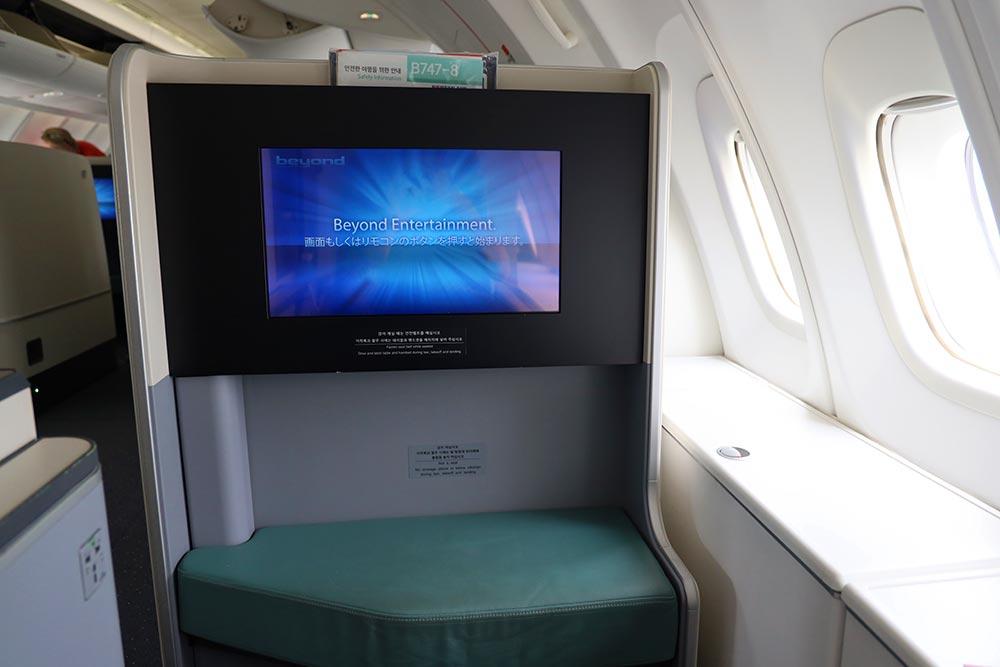 大韓航空 プレステージスイートシートモニター