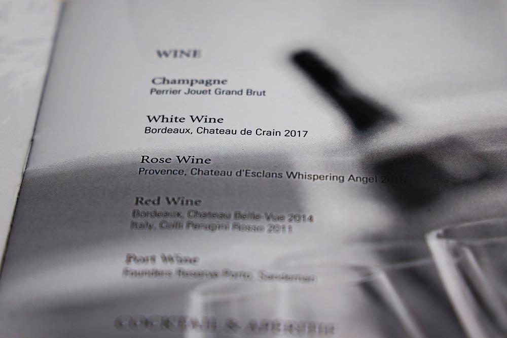 大韓航空ビジネスクラス ワインリスト