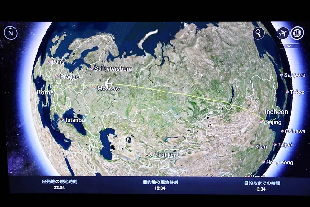 大韓航空 ビジネスクラス フライトマップ
