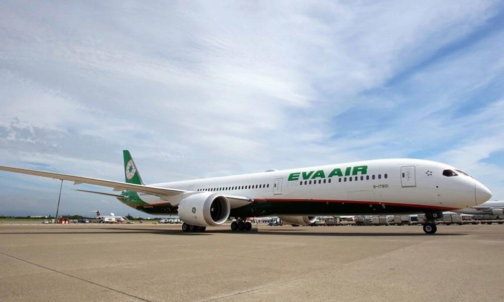 エバー航空787型機
