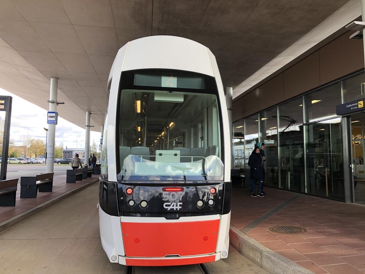 タリン空港 トラム