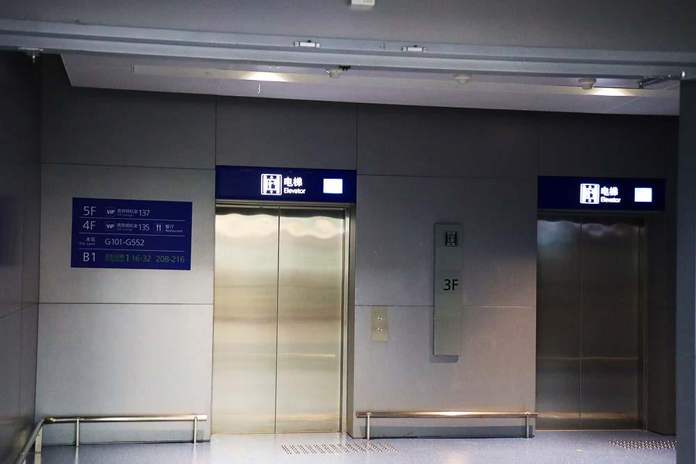 アクセスするエレベーター