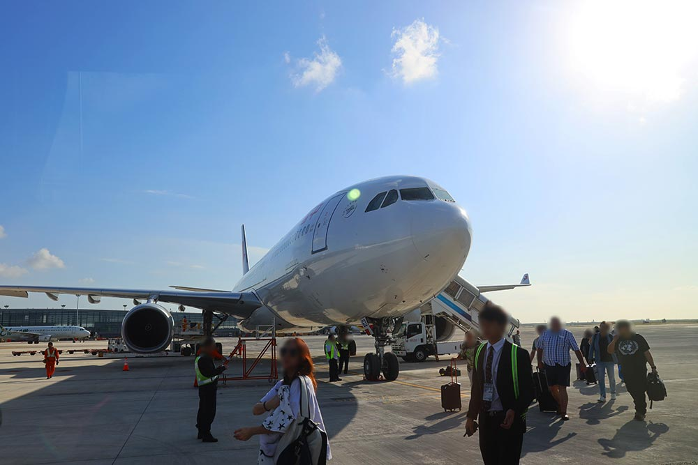 MU A330