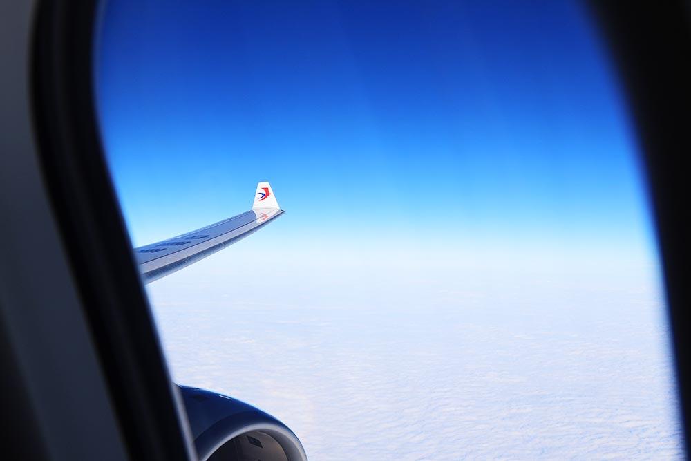 中国東方航空 A330