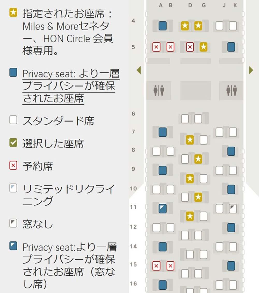 シート選択画面