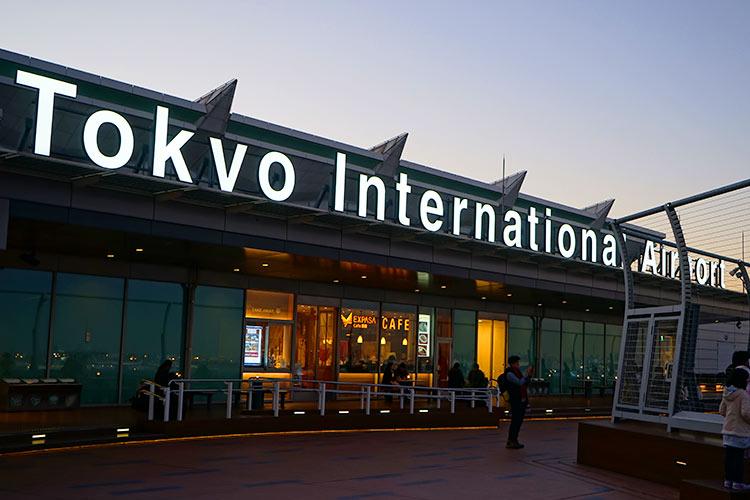 羽田空港デッキ