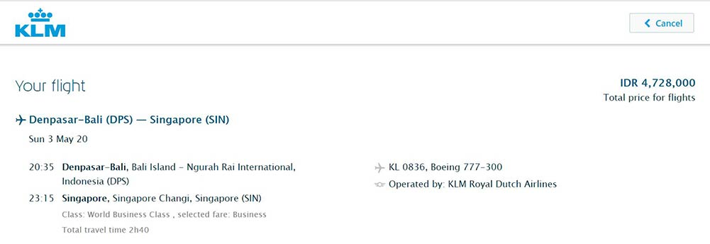 KLMビジネスクラス運賃