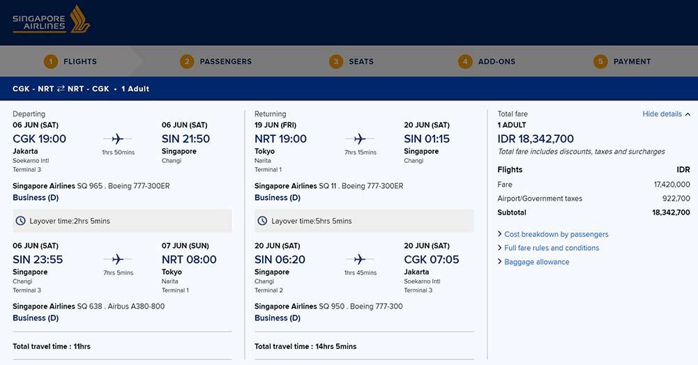 シンガポール航空運賃