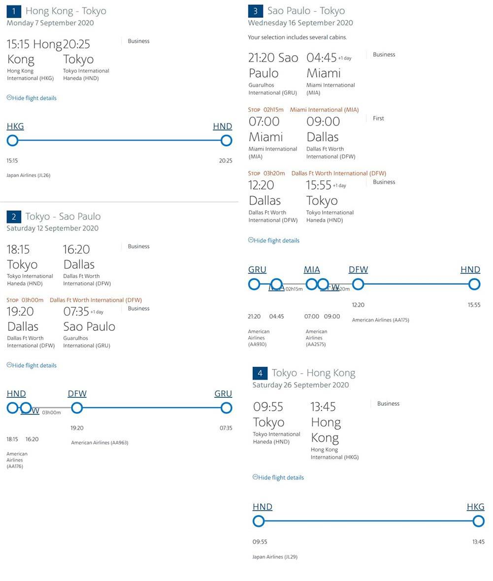 サンパウロビジネスクラス旅程