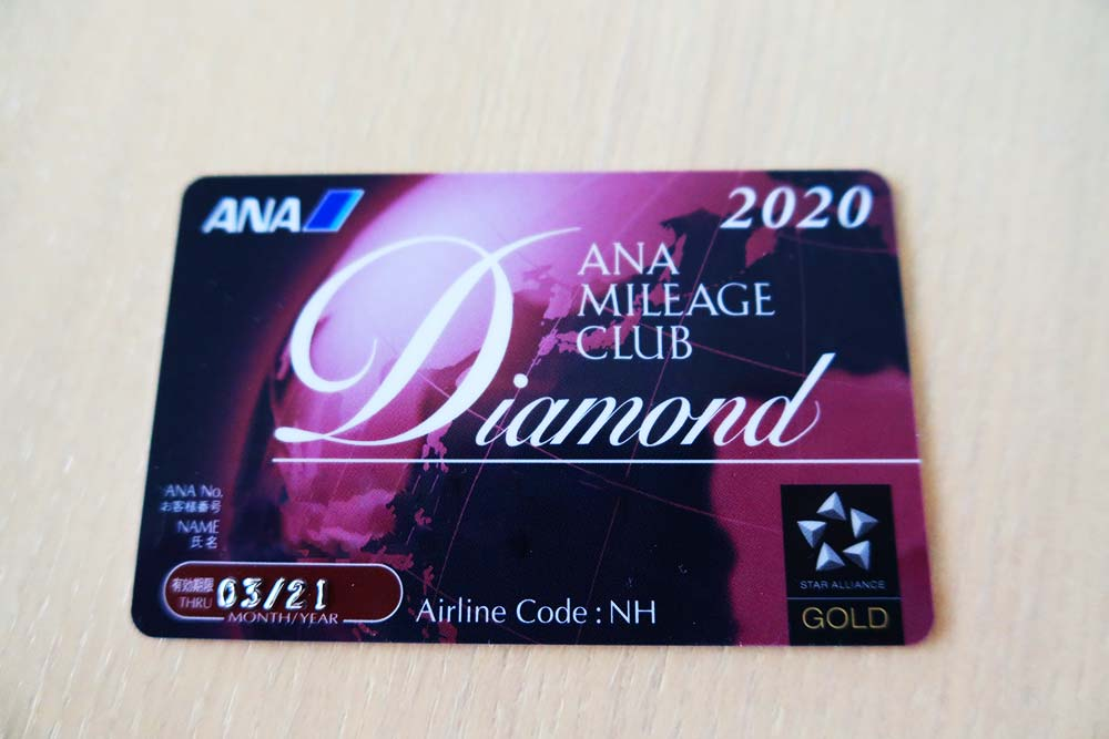 ANAダイヤモンド2020