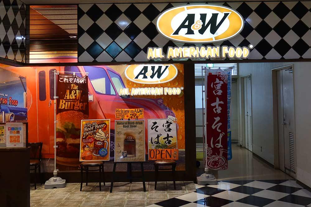 A&W 宮古空港
