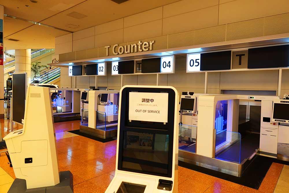 羽田空港第二ターミナルTカウンター