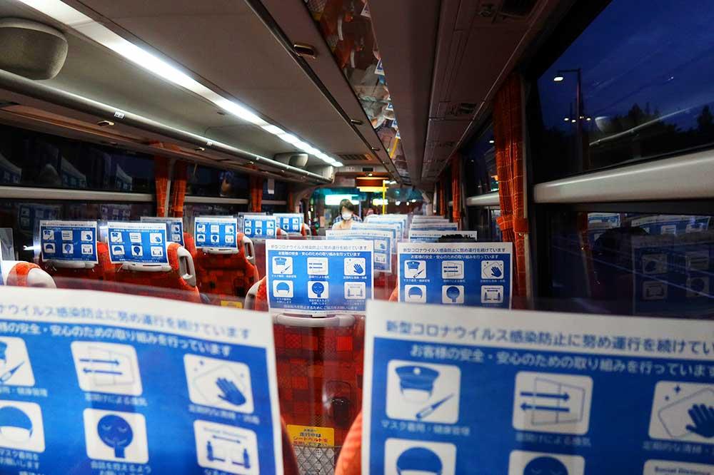 岡山空港バス 車内