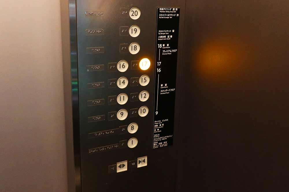 ANAクラウンプラザホテル岡山エレベーター