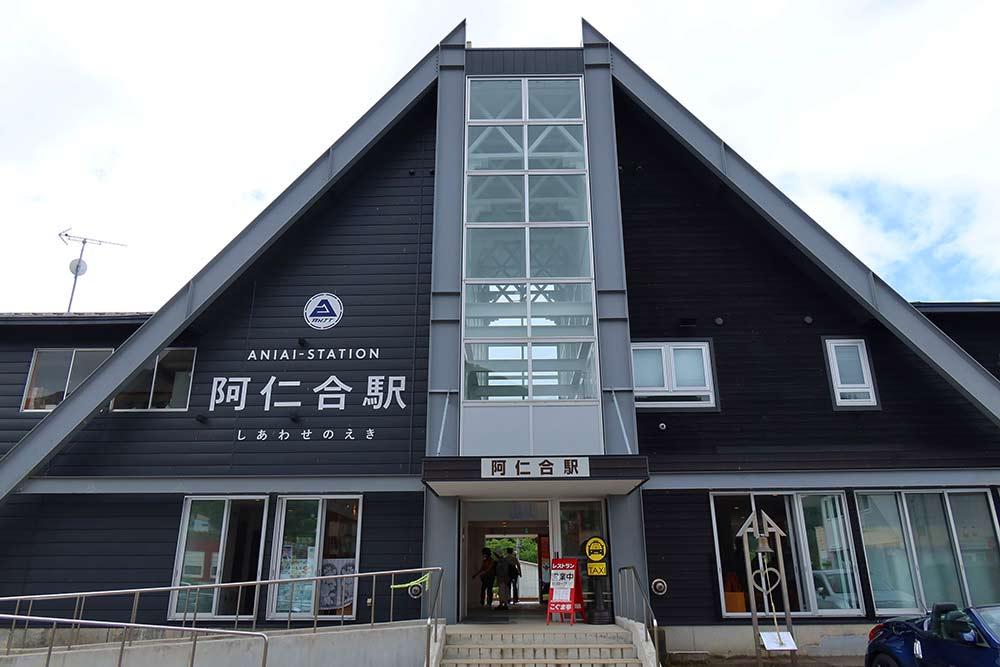 阿仁合駅舎