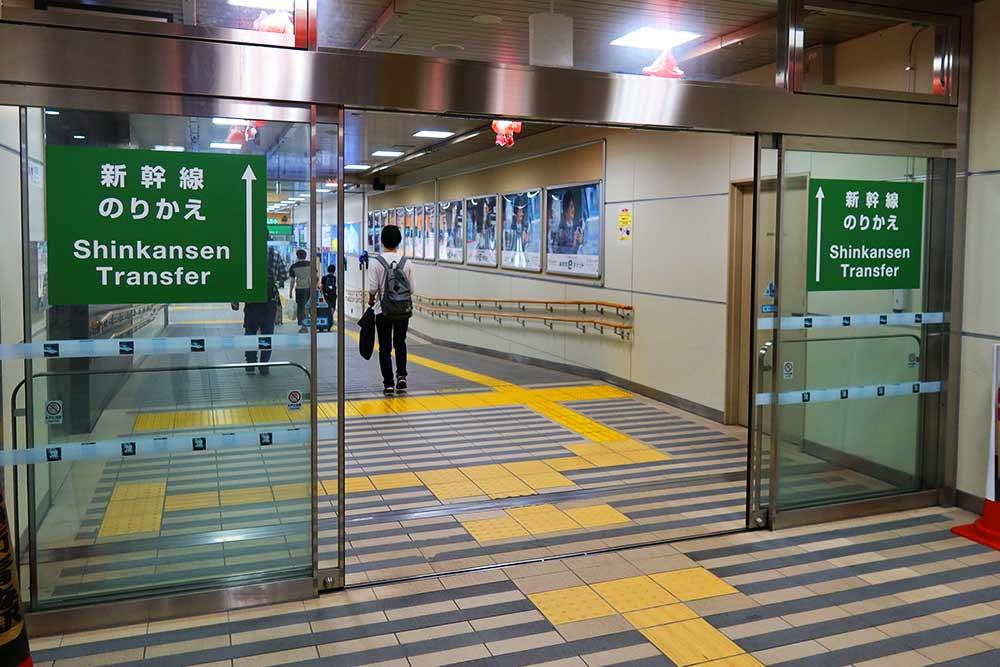 新青森駅新幹線乗り換え口
