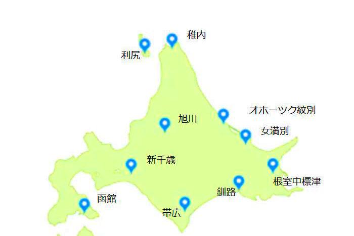 北海道就航地