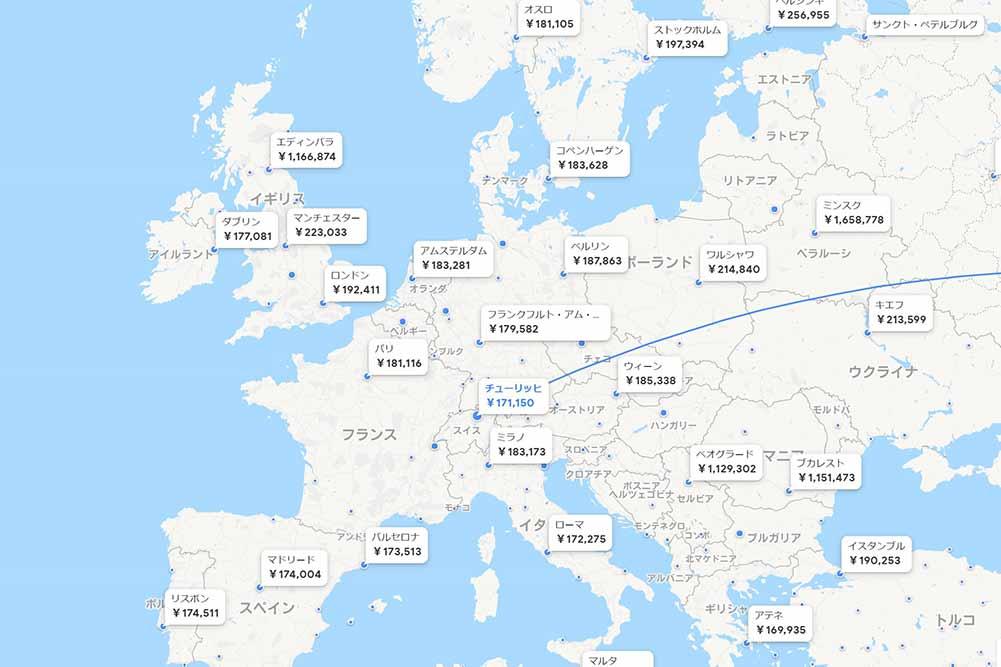 マニラ発券ヨーロッパ