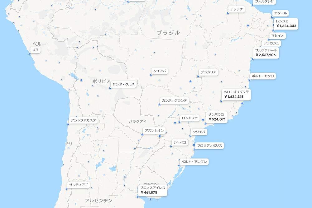 マニラ発券南米