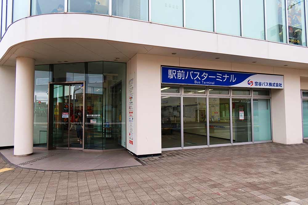稚内駅前バスターミナル