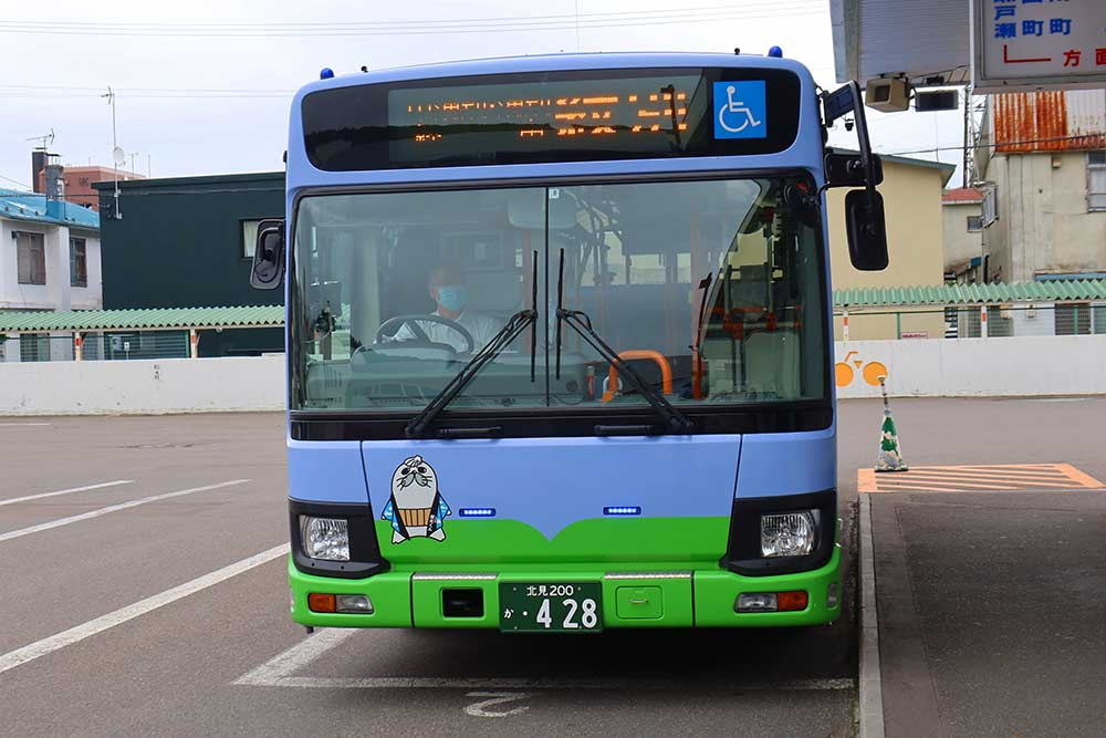 遠軽 紋別空港バス