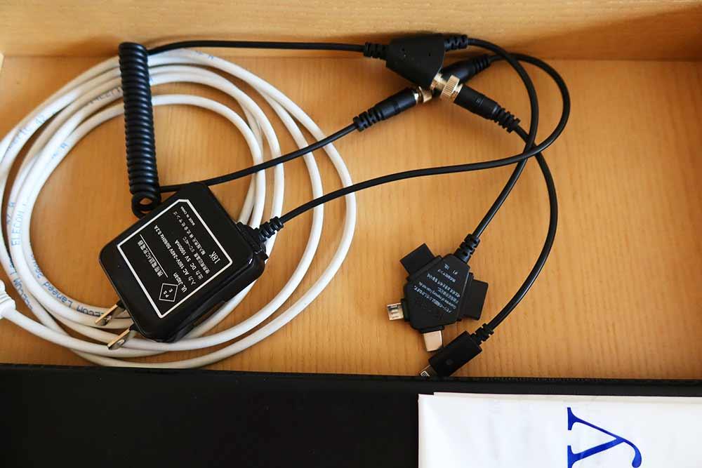 マルチ充電ケーブル
