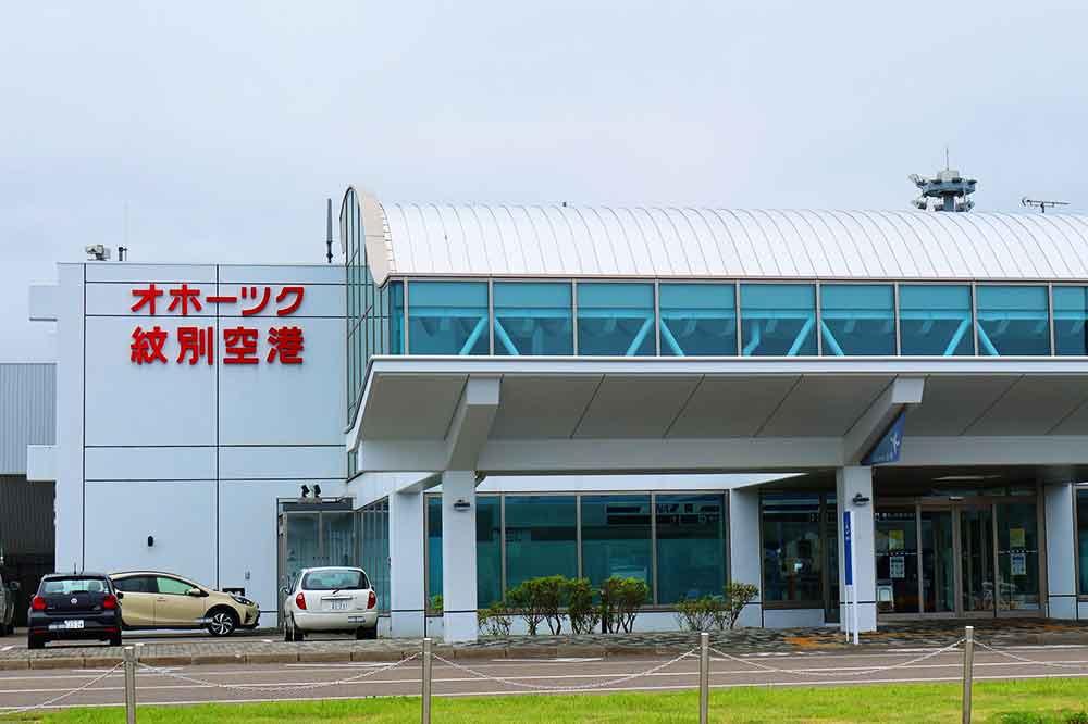紋別空港外観