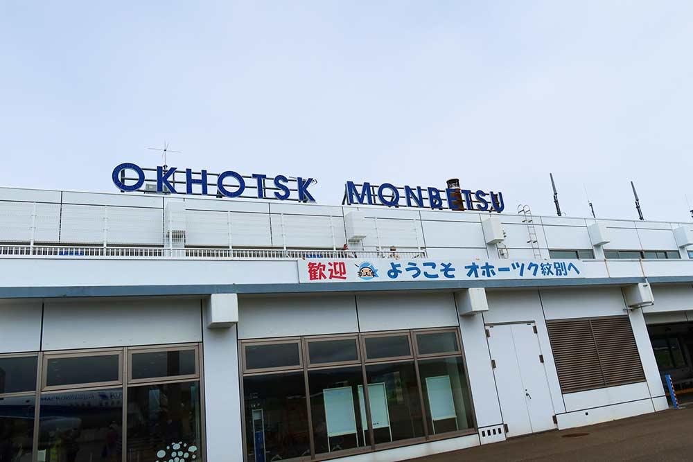 OKHOTSK MONBETSU