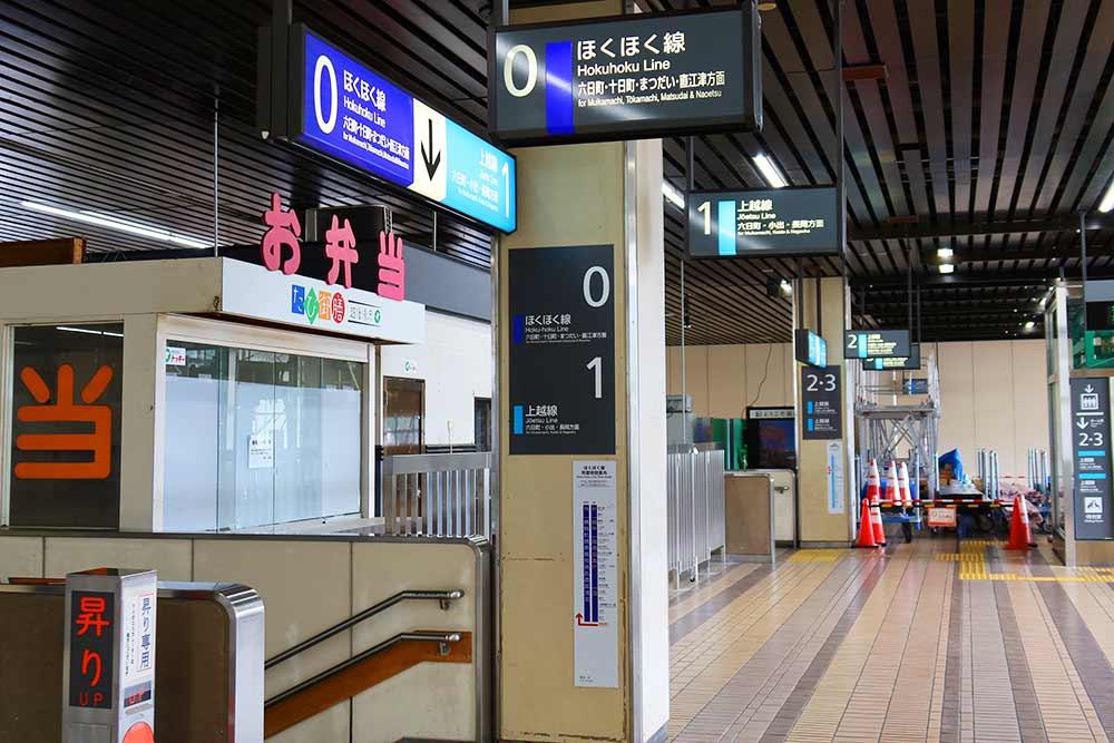 越後湯沢駅ほくほく線ホーム